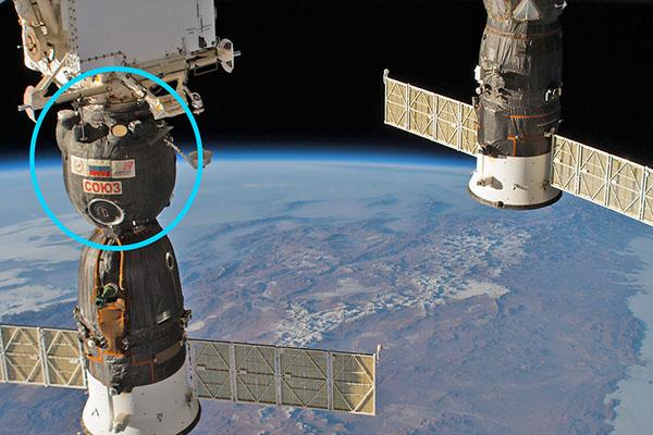 فضاپیمای روسیه