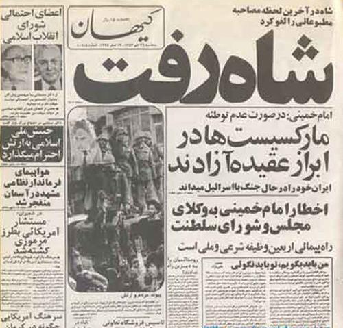 49091 266 فرار محمدرضا پهلوی از ایران + تصاویر