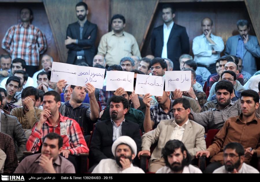 (تصویر) ما را هم محاکمه کنید، ما همه احمدینژاد هستیم!