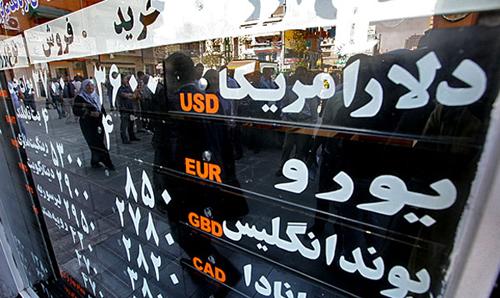 قیمت دلار و سکه قطره