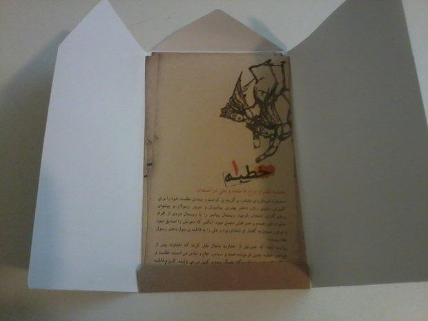 http://fararu.com/files/fa/news/1393/10/15/181718_492.jpg