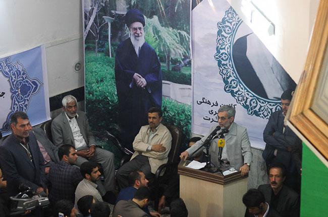 عکس سیاسی سخنرانی احمدی نژاد