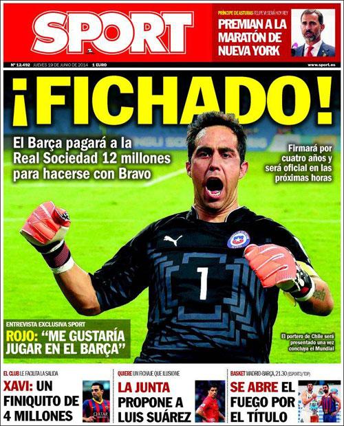 عکس جام جهانی بزیل تیم ملی اسپانیا