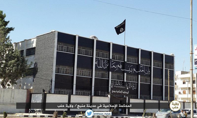 زن داعش جنایات داعش تجاوز جنسی داعش اخبار داعش