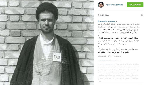 سید حسن خمینی: همراهان روزهای سختی امام و بیت امام را فراموش نکنیم