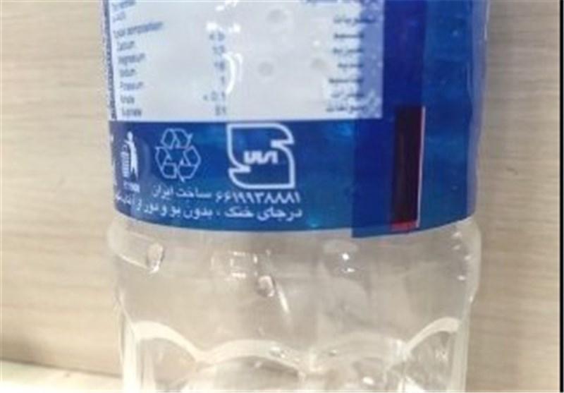 آب معدنیهای غیراستاندارد را بشناسید