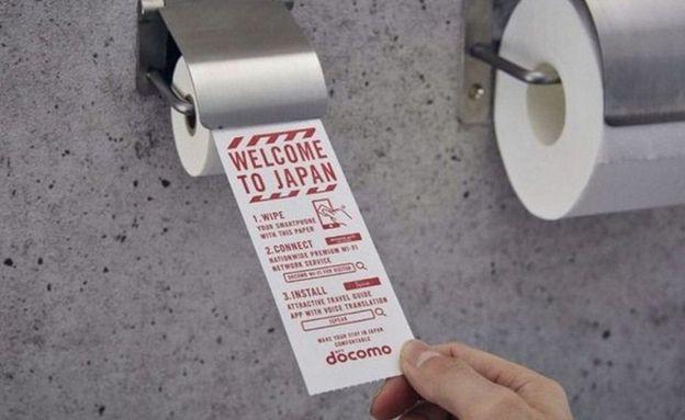 دستمال توالت موبایل در فرودگاه توکیو