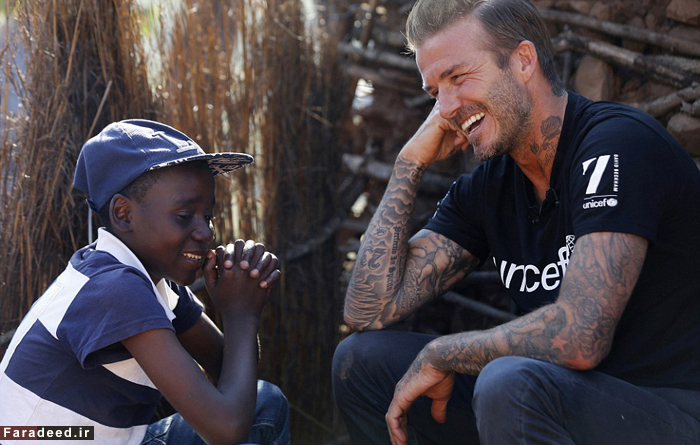 (تصاویر) دیوید بکهام و کودکان مبتلا به ایدز