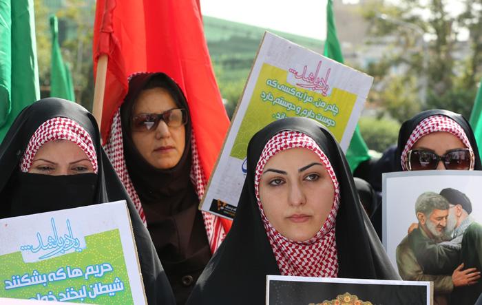 (تصاویر) تجمع عفاف و حجاب در تهران