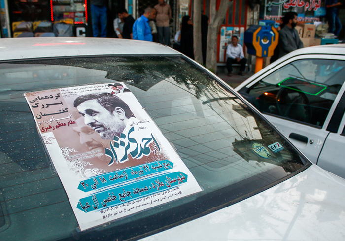 درگیری در سخنرانی احمدی نژاد در ملارد