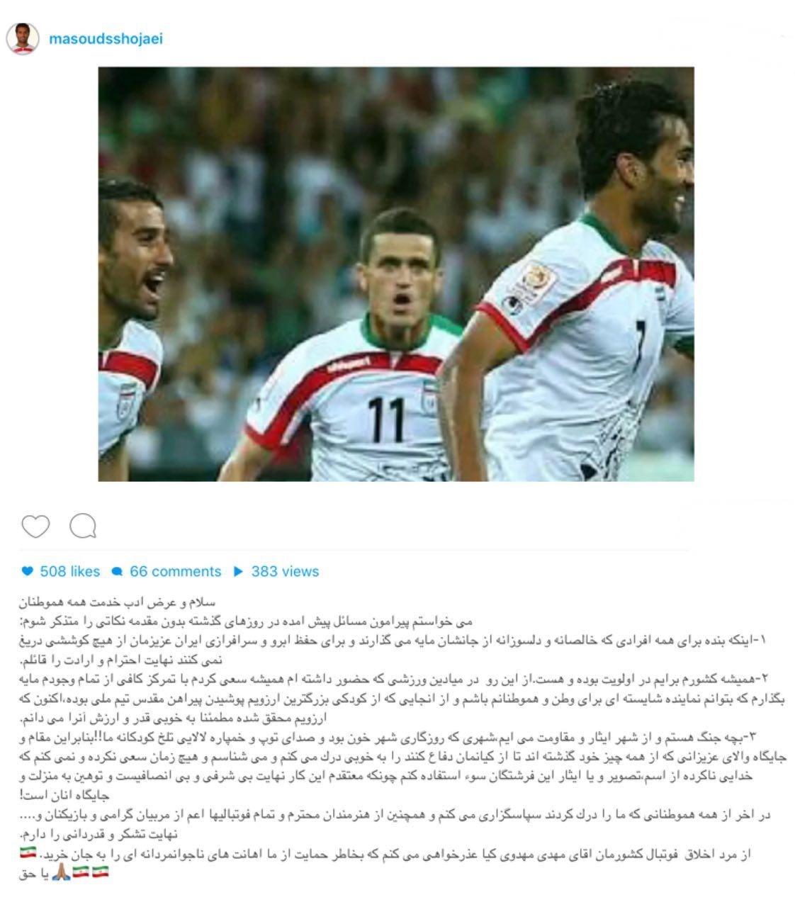 سکوت مسعود شجاعی هم شکسته شد