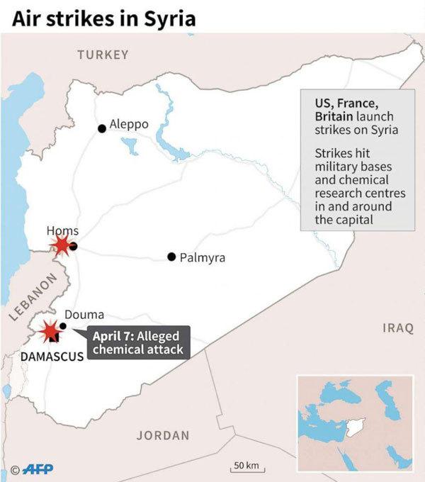 حمله هوایی آمریکا و متحدانش به سوریه
