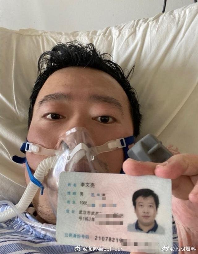 پزشک چینی که اولین بار درباره کرونا هشدار داده بود، درگذشت