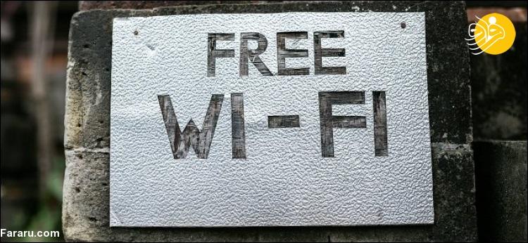 در سال ۲۰۲۰ آیا استفاده از Wi-Fi عمومی هنوز خطرناک است؟