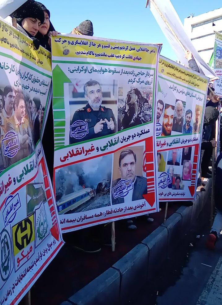 (تصویر) مقایسه آخوندی و سردار حاجیزاده در حاشیه راهپیمایی!