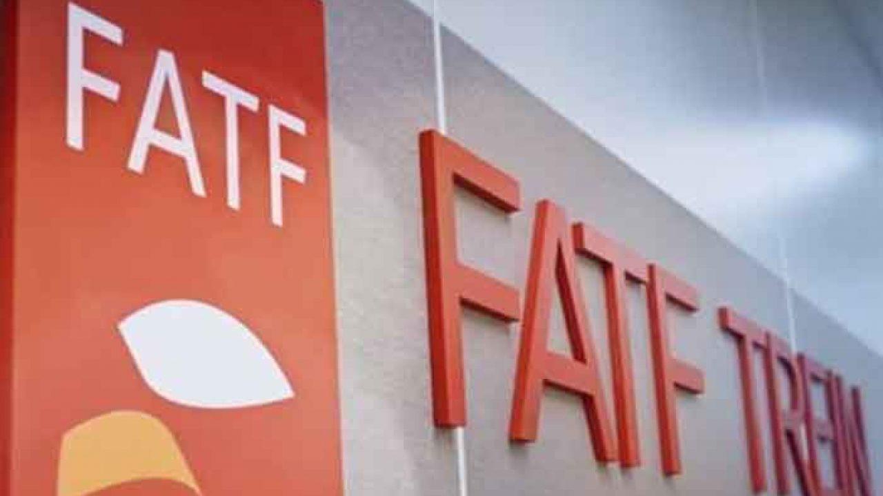 تبعات اقتصادی ورود ایران به لیست سیاه  FATF