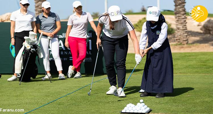 عربستان میزبان رقابتهای گلف جهانی زنان!