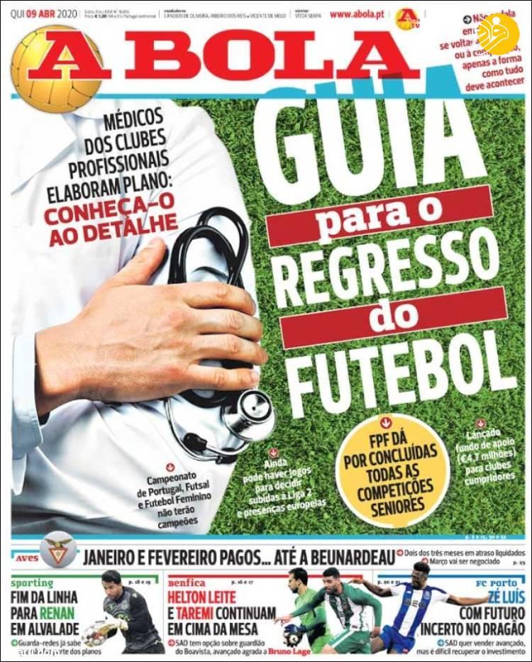 (عکس) مهدی طارمی روی جلد روزنامه پرتغالی