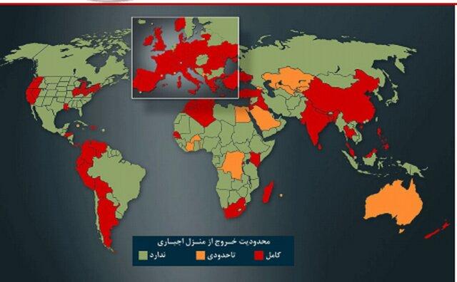 تحلیل وضعیت کرونا در کشور؛ موج جدید اپیدمی در ۳ استان