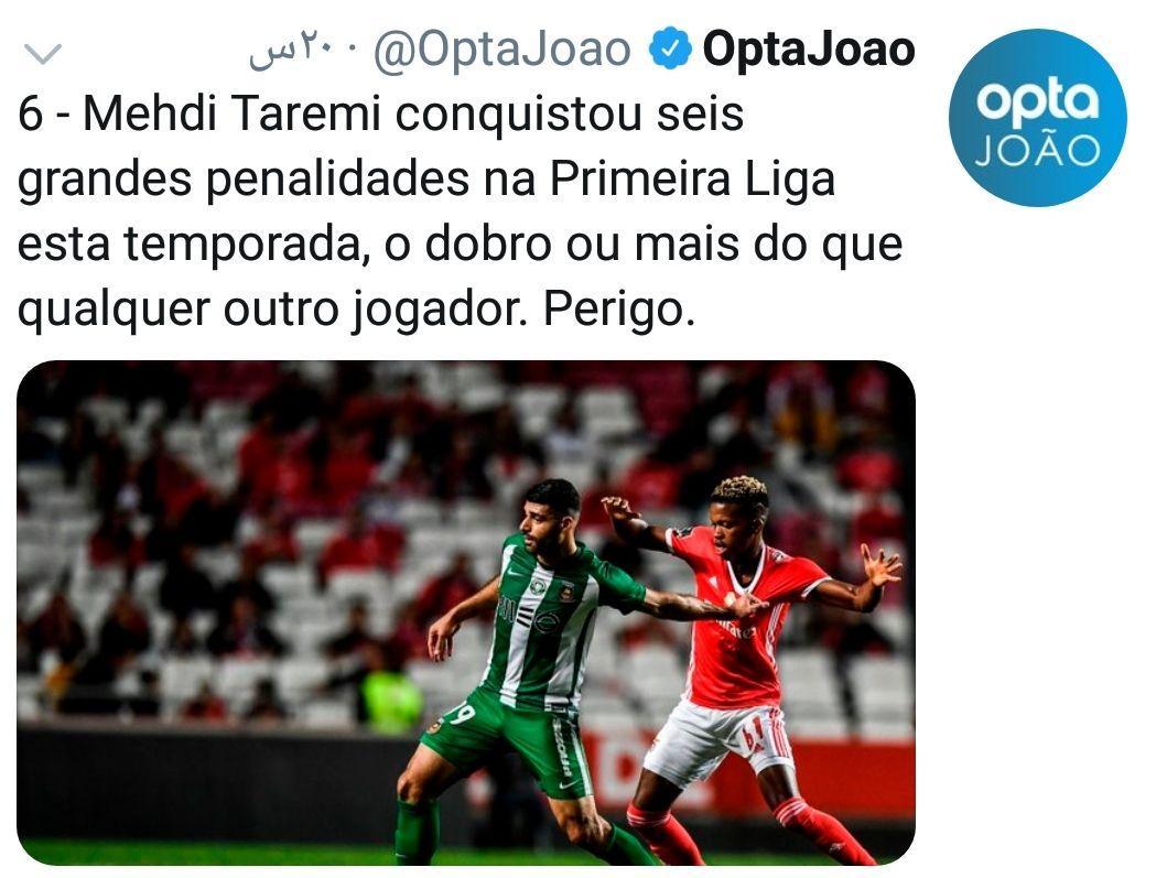 (عکس) طارمی در پرتغال هم رکورد زد!