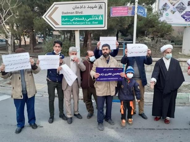 جنجال تغییر نام خیابان استاد شجریان به شهید فخریزاده!