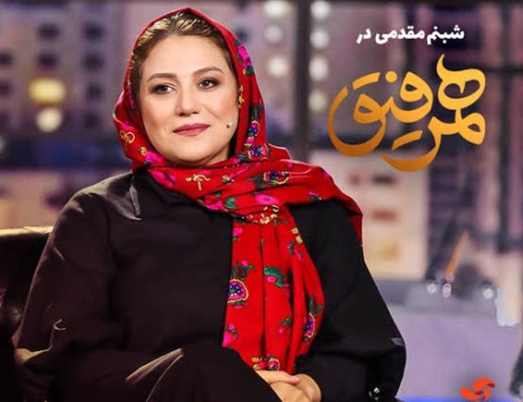 شبنم مقدمی و مریم شیرازی مهمانان همرفیق شهاب حسینی