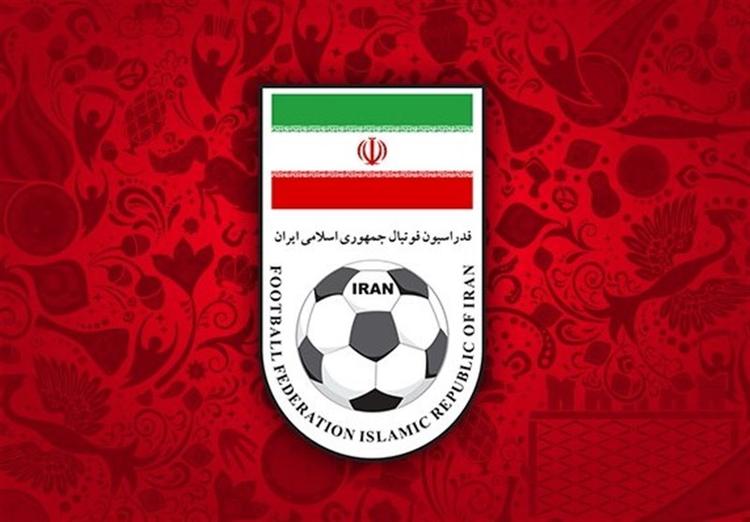 شفافسازی فدراسیون فوتبال درباره اهدای میزبانی به بحرین