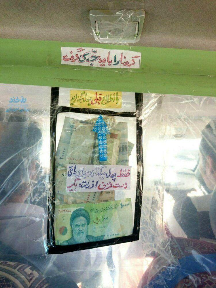 (عکس) راهکار جالب یک راننده تاکسی برای دریافت پول نقد از مسافران