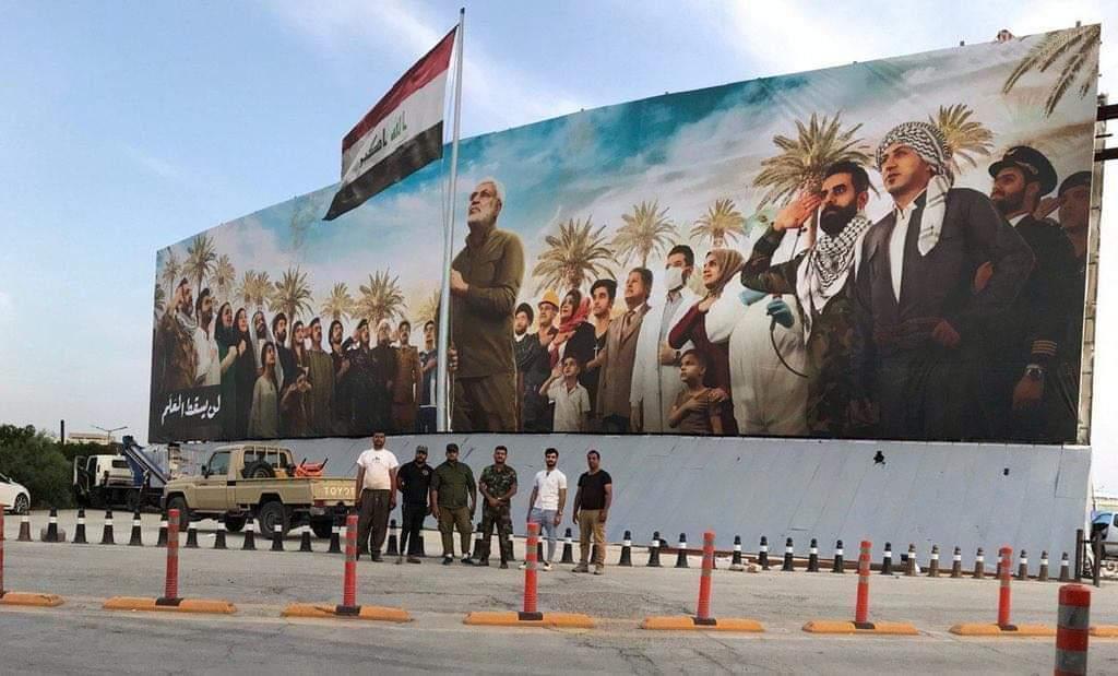 تحولات مهم در عراق؛ نخست وزیر جدید دنبال چیست؟