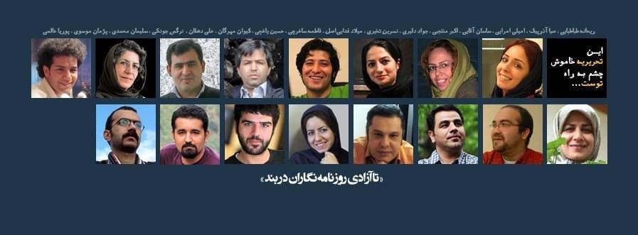 گزارش یک زندگی عبرت آموز؛ قاضی منصوری از  دادسرای رسانه تا هتل دوک