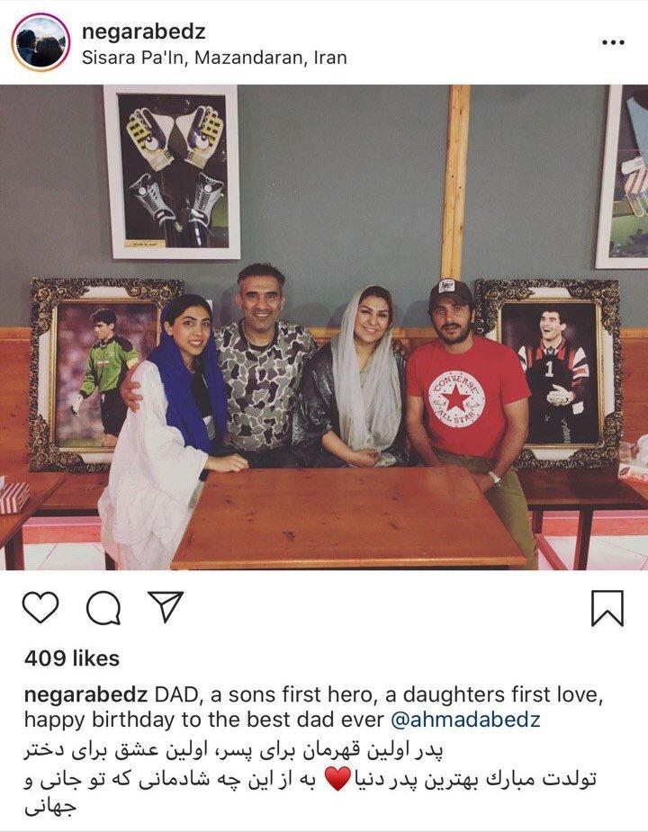 (عکس)دختر عابدزاده اینگونه تولد پدرش را تبریک گفت