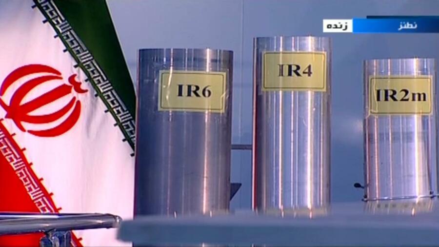 پاسخ ایران به حادثه نطنز