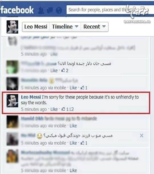 (عکس) کامنت تاریخی مسی برای ایرانیهایی که به او فحاشی کردند