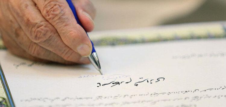 بیانیه آیت الله مکارم شیرازی در خصوص گرانیهای اخیر