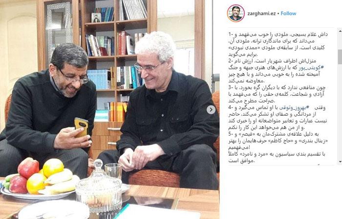 حمله به مداح معترض؛ مقایسه کویتیپور با مخملباف و هشدار ضرغامی