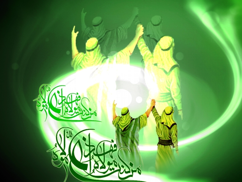 اس ام اس و پیام تبریک به مناسبت عید غدیر