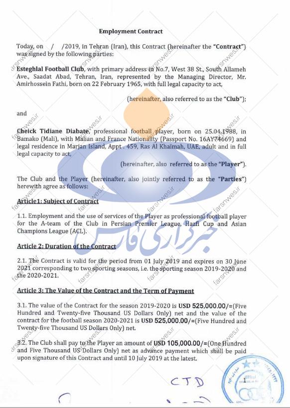 باشگاه استقلال باید سالانه برای قرارداد بدون آپشن شیخ دیاباته، رقمی بیش از 11 میلیارد به این بازیکن پرداخت کند اما این موضوع وقتی عجیب میشود که آپشنهای آن را بدانید.