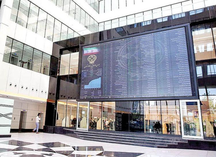 پیشبینی آینده بورس و بازار سهام؛ تبخیر ۱۳۱ میلیارد دلار !