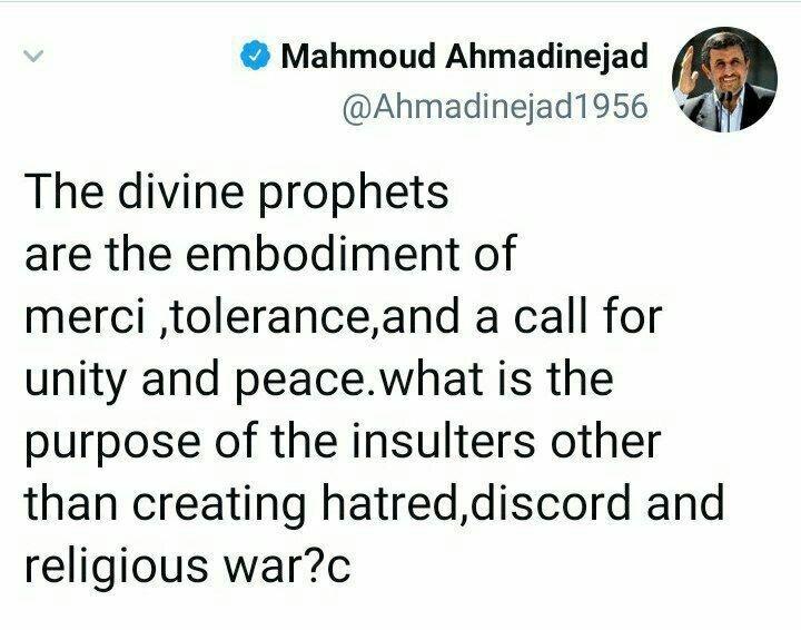 واکنش احمدینژاد به توهین جنجالی نشریه شارلی ابدو
