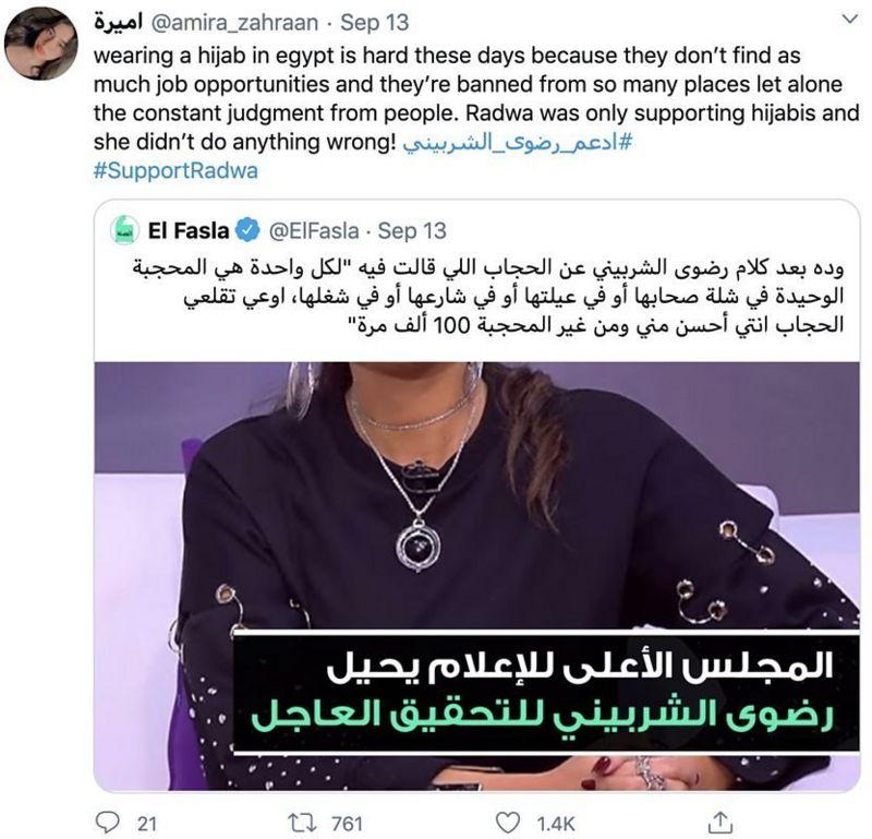 اظهارنظر مجری بیحجاب مصر درباره زنان با حجاب جنجالی شد