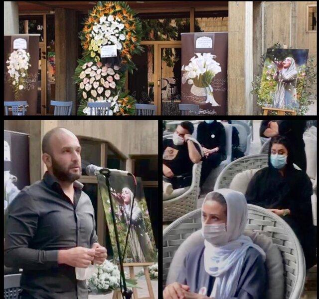 برگزاری مراسم چهلمین روز درگذشت ماه چهره خلیلی