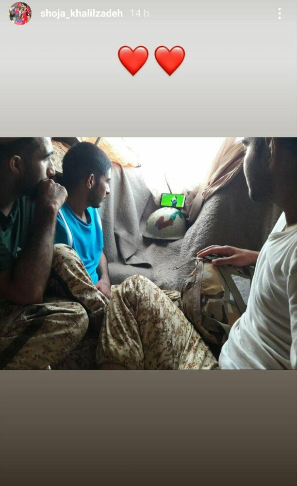 (عکس) استوری شجاع خلیلزاده برای سربازان وطن
