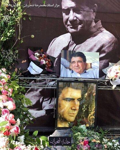 (تصاویر) مزار استاد محمدرضا شجریان پس از چهل روز