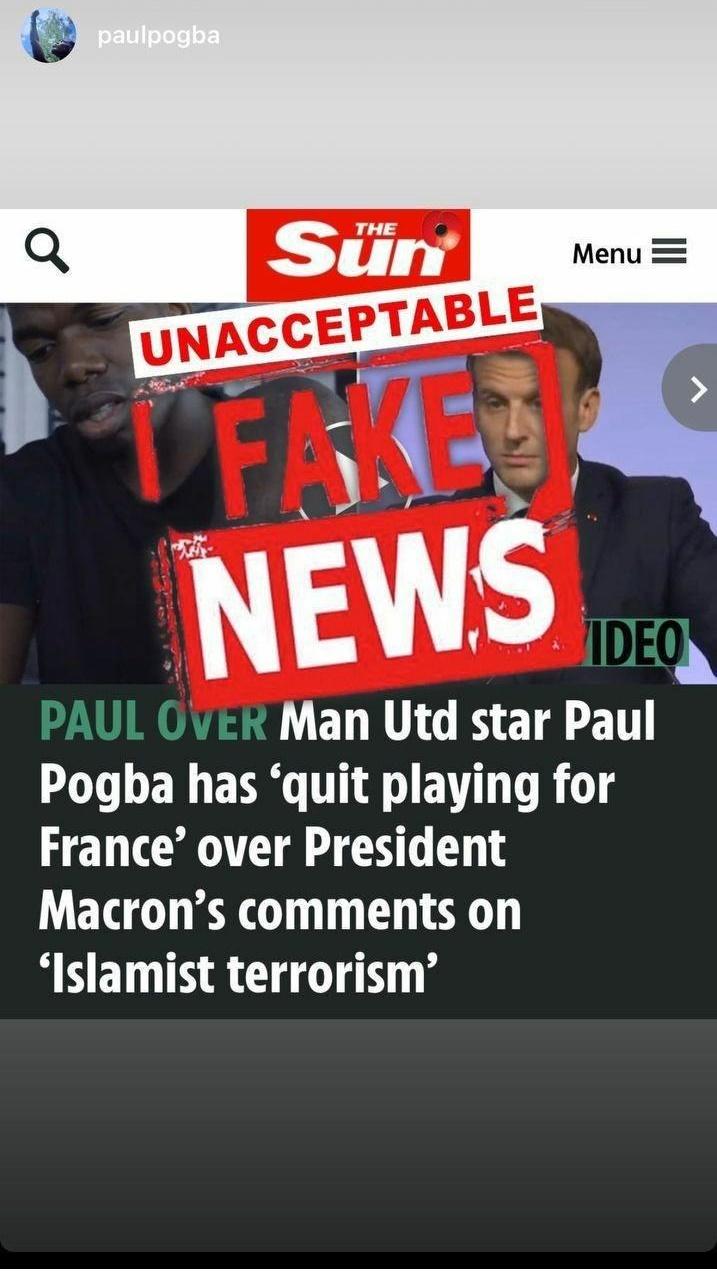 (عکس) خداحافظی پوگبا از تیم ملی فرانسه تکذیب شد