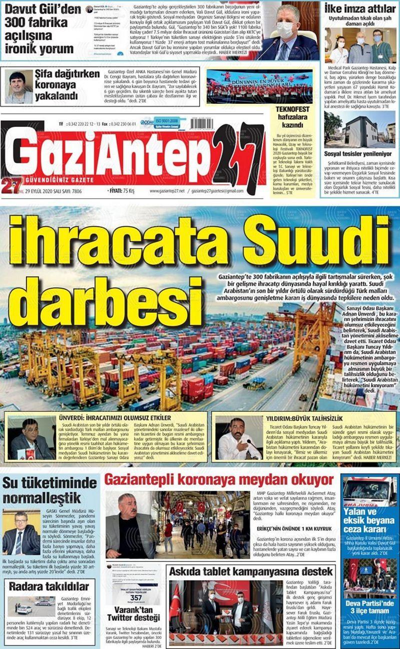 «اعلان جنگ» عربستان به اردوغان و به خطر افتادن منافع اقتصادی ترکیه