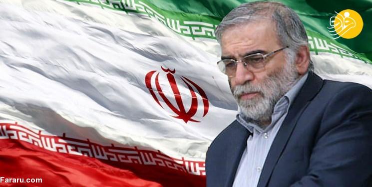 (تصویر) ترور محسن فخری زاده از دانشمندان موشکی کشور در آبسرد دماوند