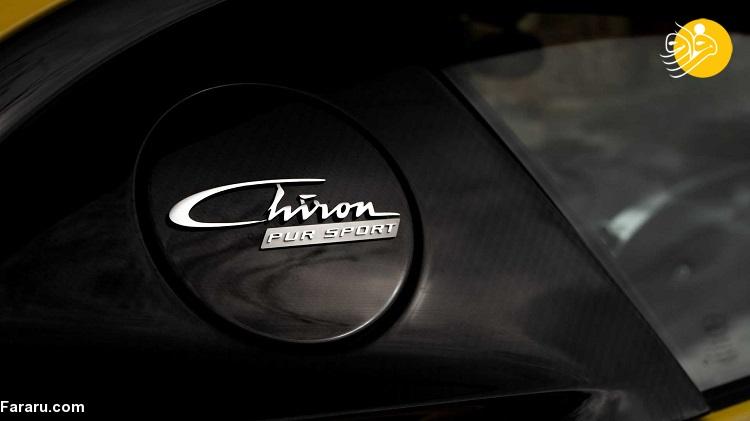 900451 511 - انتشار تصاویر جدیدترین مدلهای بوگاتی شیرون در پاریس