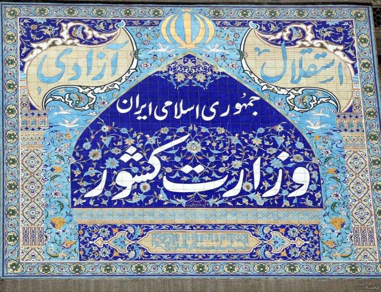 شکواییه وزارت کشور علیه نماینده تبریز