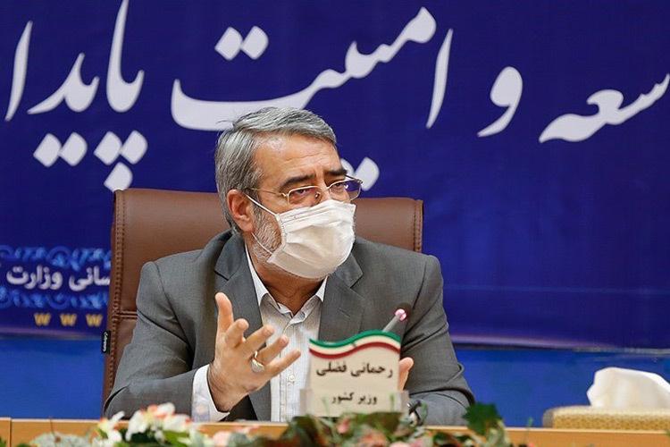 حمله به رحمانی فضلی و واکنش وزارت کشور