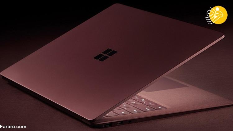 903766 345 - انتشار مشخصات مایکروسافت سرفیس لپ تاپ ۴